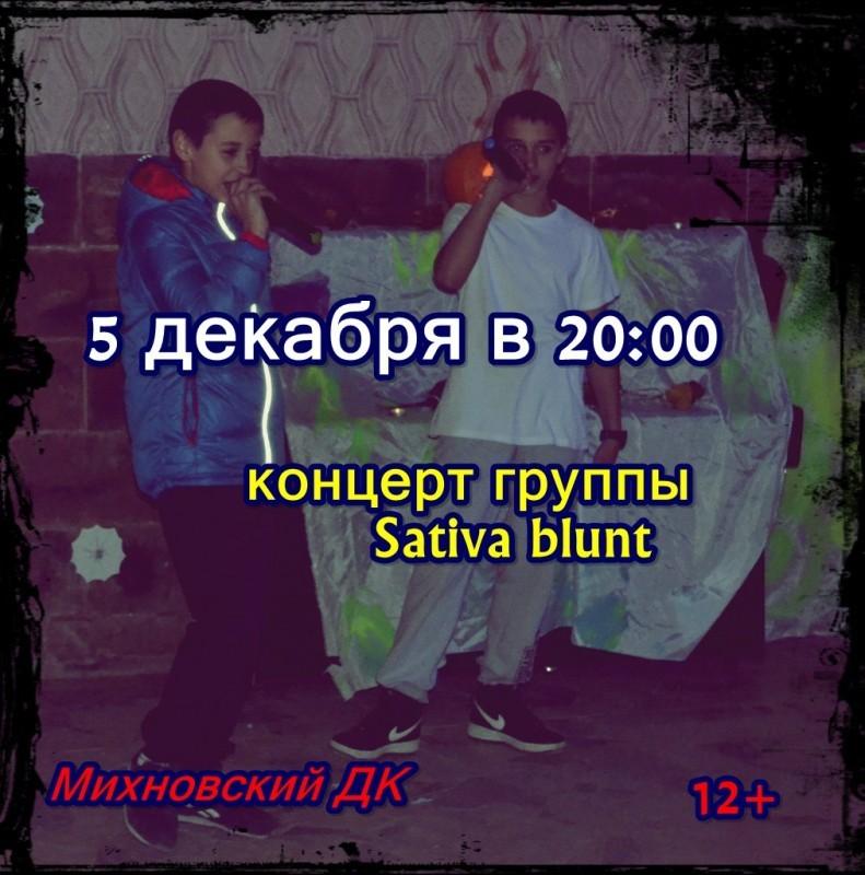 Концерт группы «Sativa blunt»