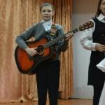 Отчетный концерт «Дети Родителям»