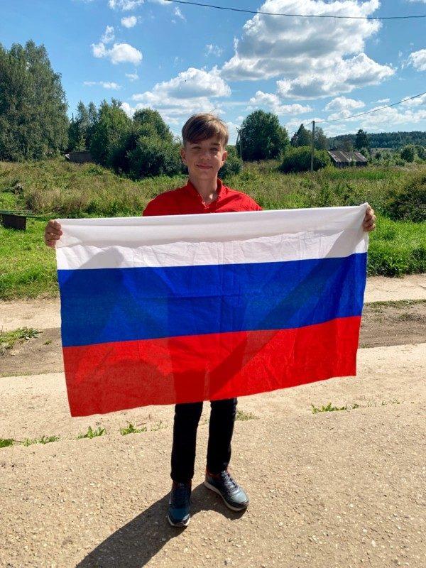 #22 #Августа #ДеньФлага #Россия