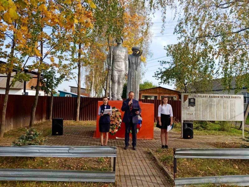 24 СЕНТЯБРЯ В д. Михновка и д. Чекулино состоялся митинг в честь освобождения Смоленщины.